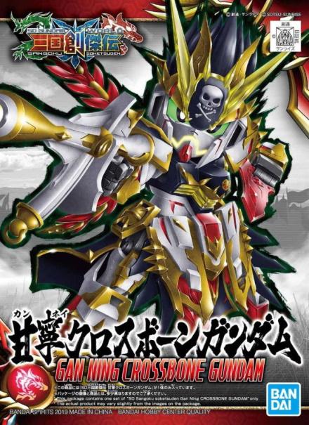 SD Sangoku Soketsuden 30 Gan Ning Crossbone Gundam