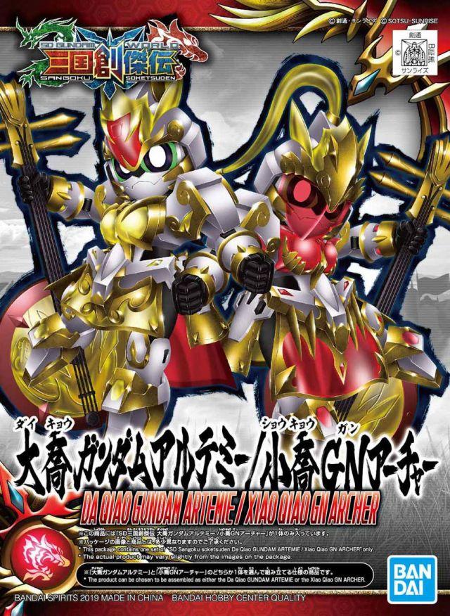 SD Sangoku Soketsuden 31 Da Qiao Gundam Artemie/ Xiao Qiao GN Archer