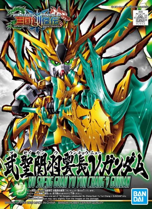 SD Sangoku Soketsuden 34 Wu Sheng Guan Yu Yun Chang Nu Gundam