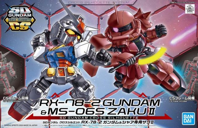 SD Gundam Cross Silhouette RX-78-2 Gundam and Char's Zaku II