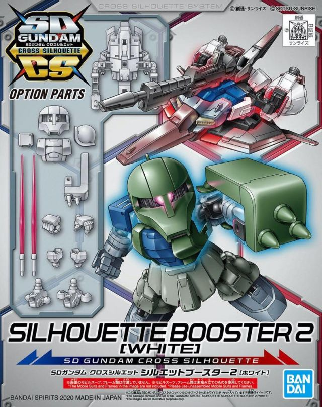SD Gundam Cross Silhouette Booster 2 (White)