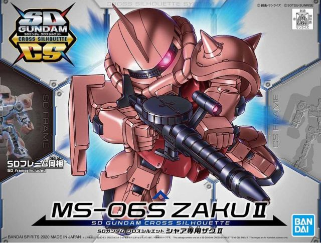 SD Gundam Cross Silhouette Zaku II (Char)