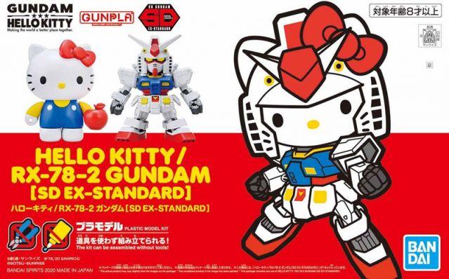 SD Gundam EX Standard RX-78-2 Gundam / Hello Kitty Set
