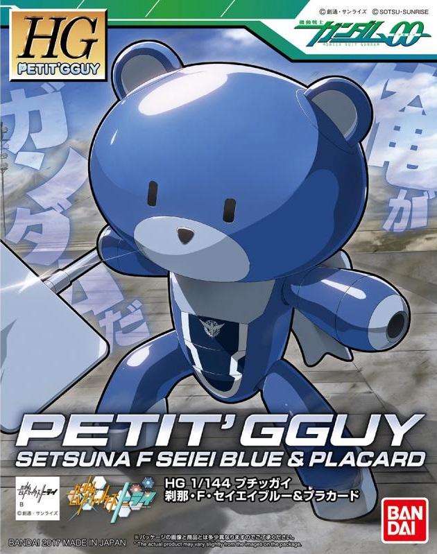 1/144 HGPG Petit'gguy Setsuna F Seiei Blue & Placard