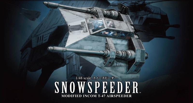 1/48 Star Wars Snowspeeder (Empire Strikes Back)