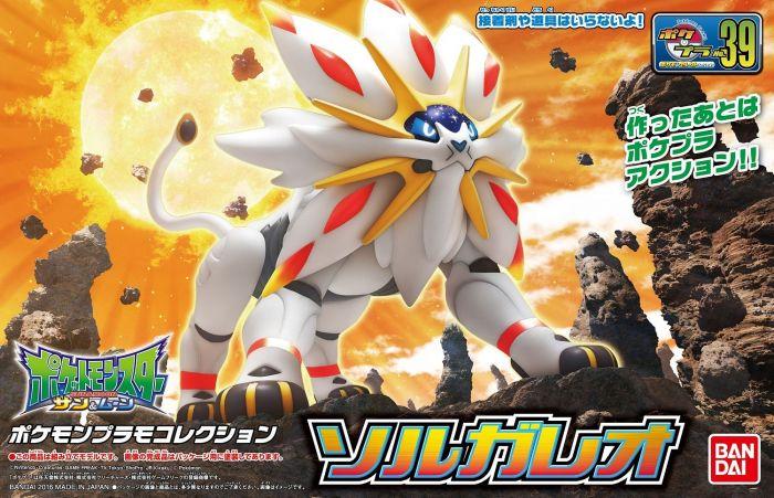 Solgaleo 39 Pokemon Plamo