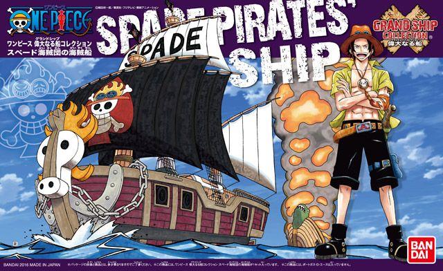 Spade Pirates' Ship: Grand Ship Collection