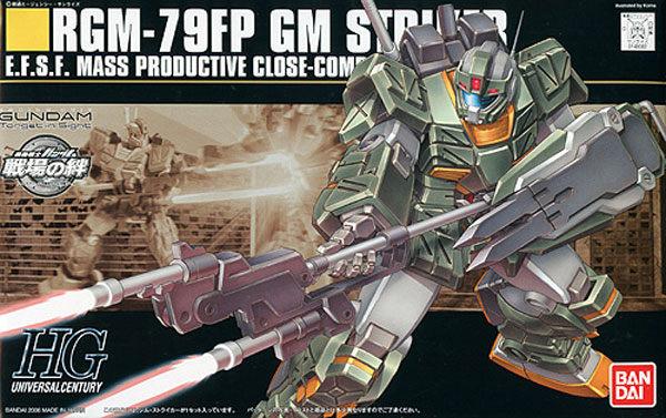 1/144 HGUC GM Striker
