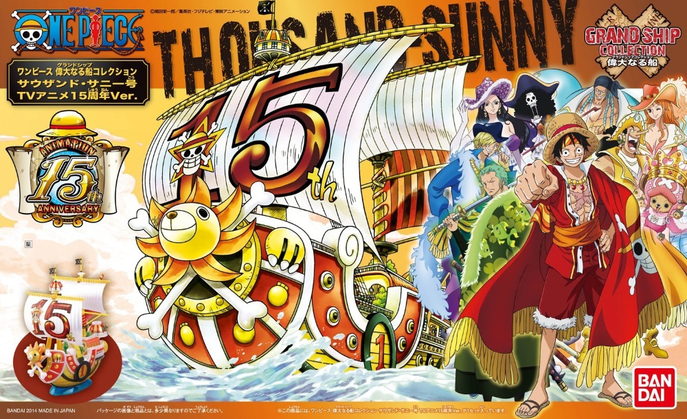 Thousand Sunny 15th Anniversary Version: Grand Ship Collection