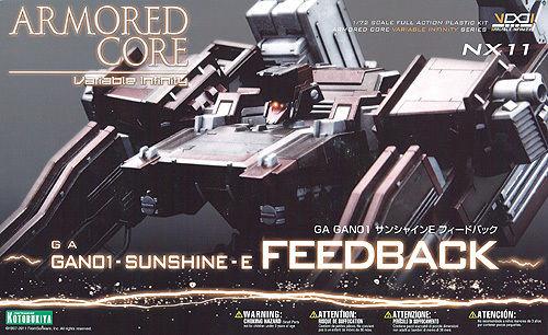 1/72 GAN01-Sunshine-E Feedback
