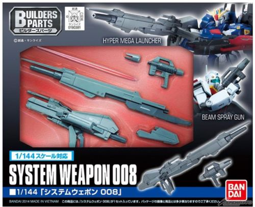 144 Builders Parts System Weapon 008