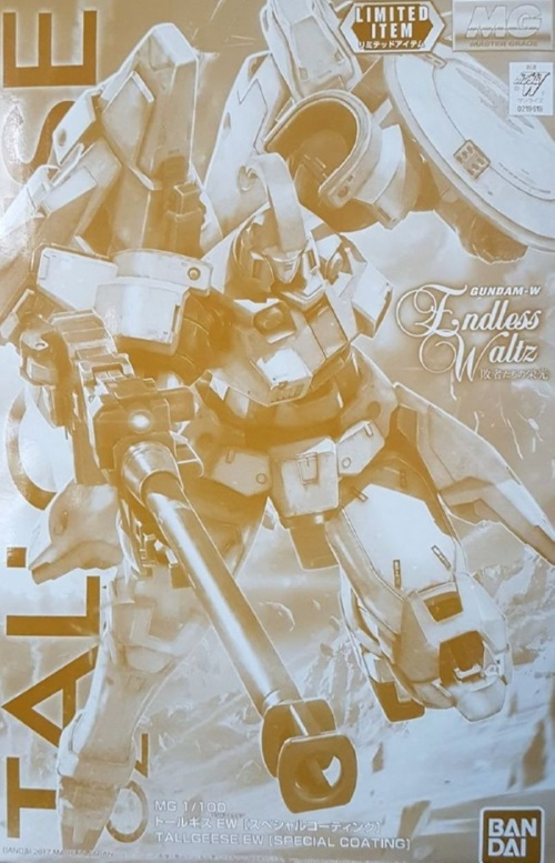 1/100 MG Tallgeese I (EW) Special Coating Ver.