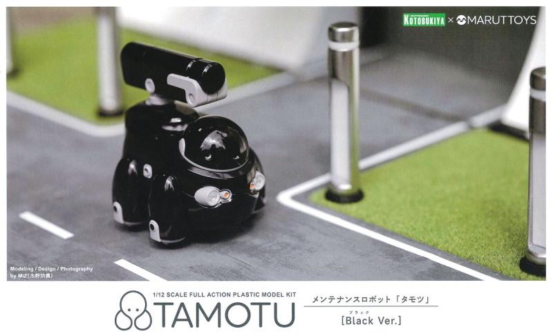 1/12 Maruttoys Tamotu (Black Ver.)