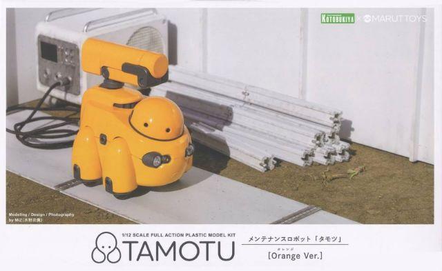 1/12 Maruttoys Tamotu (Orange Ver.)