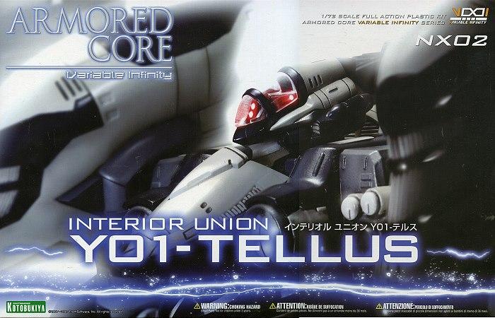 1/72 Interior Union Y01-Tellus