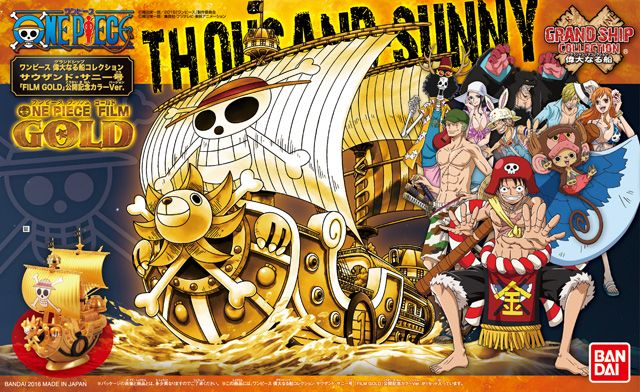 Thousand Sunny Gold Version: Grand Ship Collection