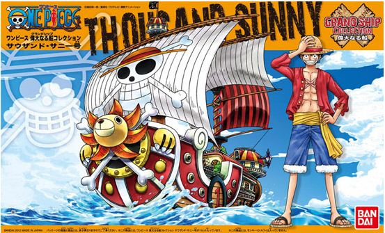 Thousand Sunny: Grand Ship Collection