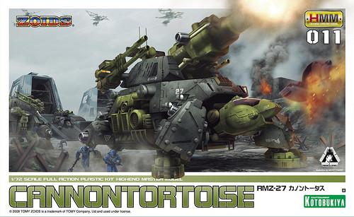 1/72 Highend Master Model Cannon Tortoise