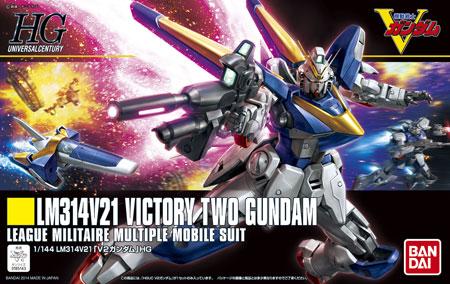 1/144 HGUC V2 (Victory Two) Gundam