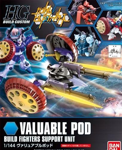 1/144 HGBC Valuable Pod