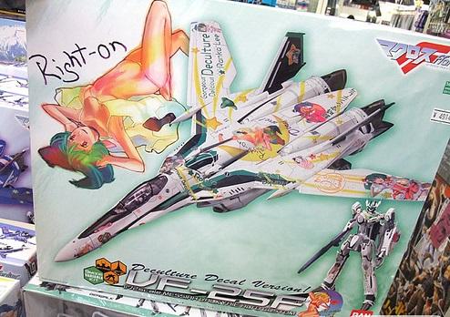 1/72 VF-25F Messiah Valkyrie Alto Custom Ranka Decal Ver