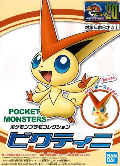 Victini 20 Pokemon Plamo