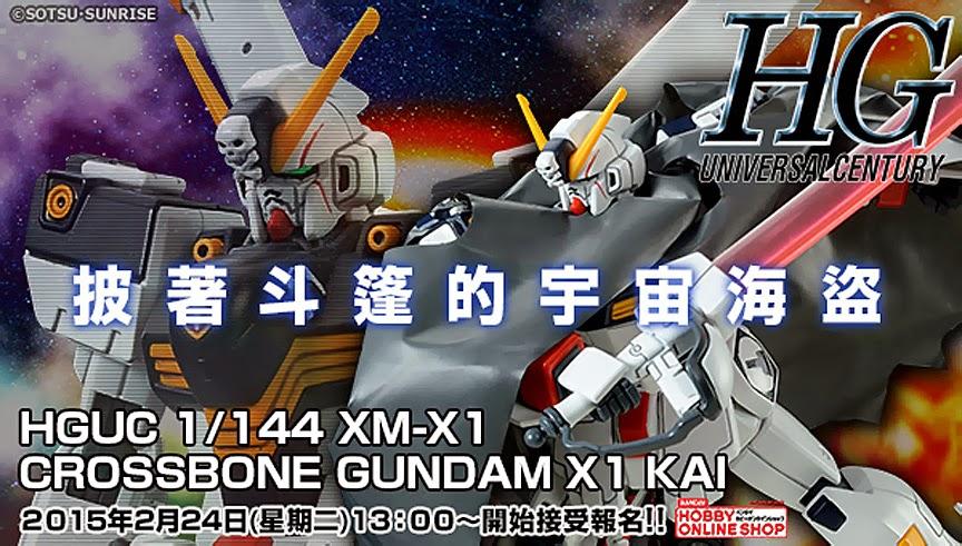 1/144 HG Crossbone X1 Kai