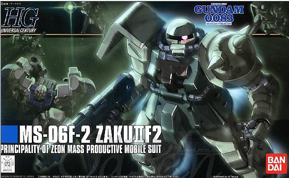1/144 HGUC MS-06 Zaku II F2 Zeon Ver.