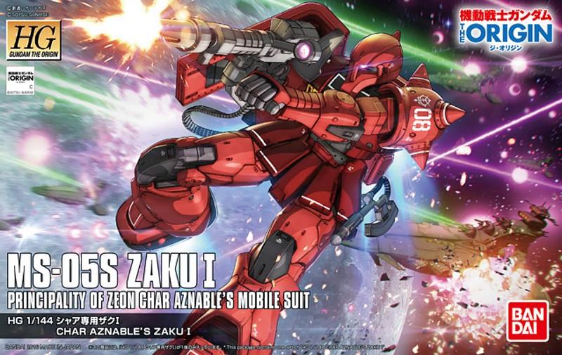 1/144 HG MS-05S Char's Zaku I