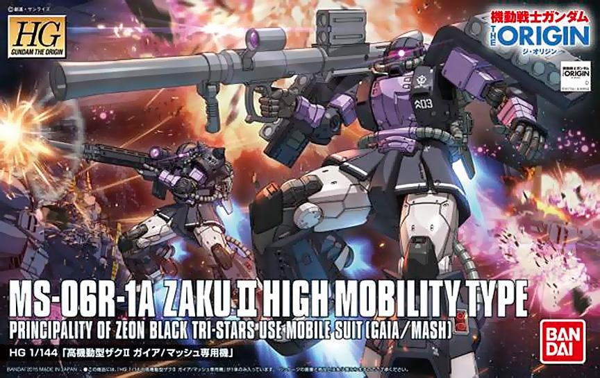 1/144 HG Zaku 06R (Gaia/Mash Custom)