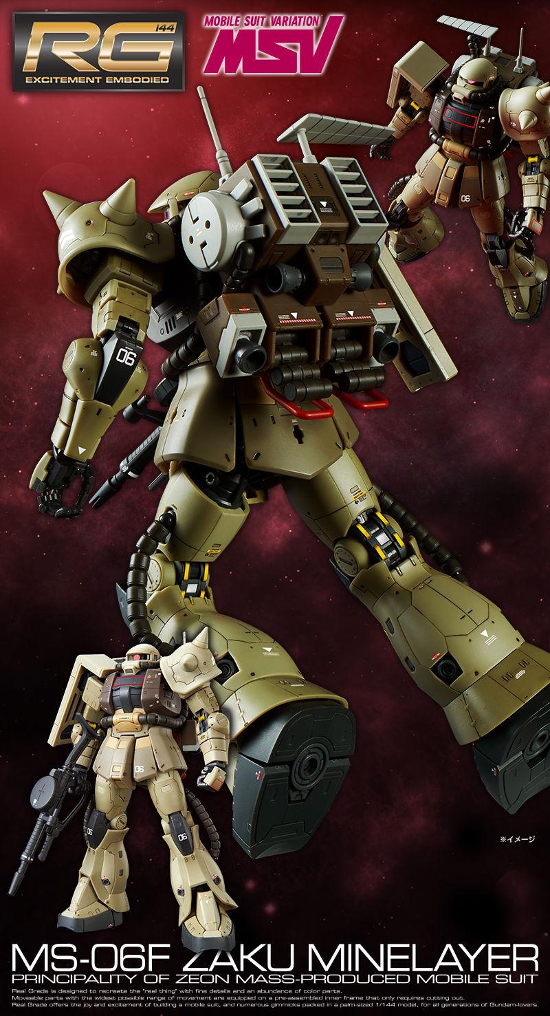 RG MS-06F Zaku II Minelayer
