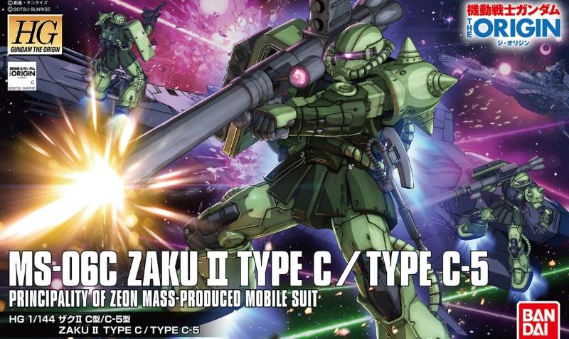1/144 HG Zaku II Type C / Type C-5
