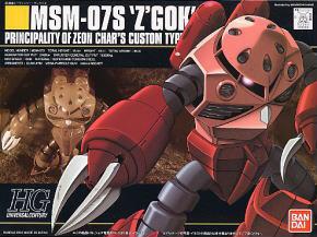 1/144 HGUC MSM-07S Char's Z'Gok