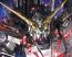 1/144 HGUC Full Armor Unicorn Gundam (Destroy Mode / Red color Ver.)