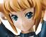 Figure-rise Bust Fumina Hoshino (Ending Ver.)