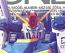 1/100 MG MSZ-010 ZZ Gundam (Ver Ka)