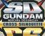 SD Gundam Cross Silhouette Frame [Grey]
