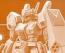 1/144 HGUC RGM-89A2 Jegan Type-A2
