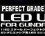 1/60 PG LED UNIT For Gundam Exia