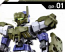 1/144 30MM Option Armour for Close Combat (For Alto, Dark Green)