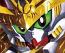 SD Sangoku Soketsuden 10 Ma Chao Barbatos Gundam