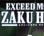 Exceed Model Zaku Head Vol. 4