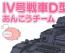 1/35 Girls und Panzer der Film: PZ.KPFW.IV AUSF.D (F2 Ver.) Team Anglerfish