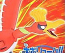 Ho-Oh 05 Pokemon Plamo