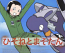 Plamax Hisone and Masotan (Dragon Pilot)
