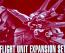 1/100 MG Flight Unit Expansion Set for Gundam Astray Red Frame