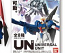 Gundam Universal Unit 02