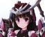 Frame Arms Girl Magatsuki (Damaged Box)