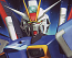 1/60 Force Impulse Gundam