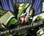 1/144 HG Trojan`s Gundam Astray Green Frame